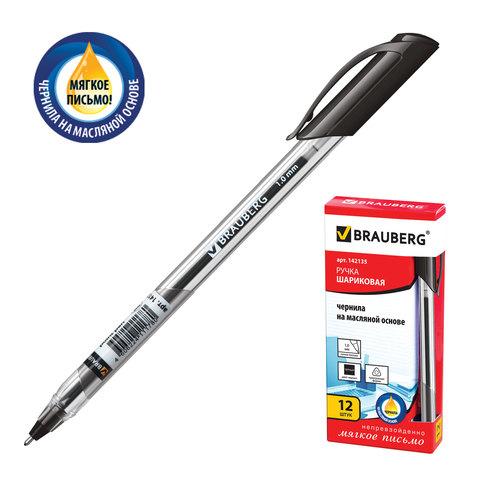 Ручка шариковая масляная BRAUBERG (Брауберг) Extra Glide, трехгранная, узел 1мм, линия 0,5мм, черная, 142135  Код: 142135