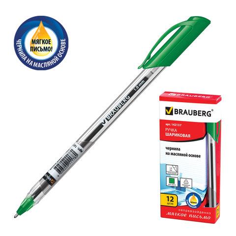 Ручка шариковая масляная BRAUBERG (Брауберг) Extra Glide, трехгранная, узел 1мм, линия 0,5мм, зеленая, 142137  Код: 142137