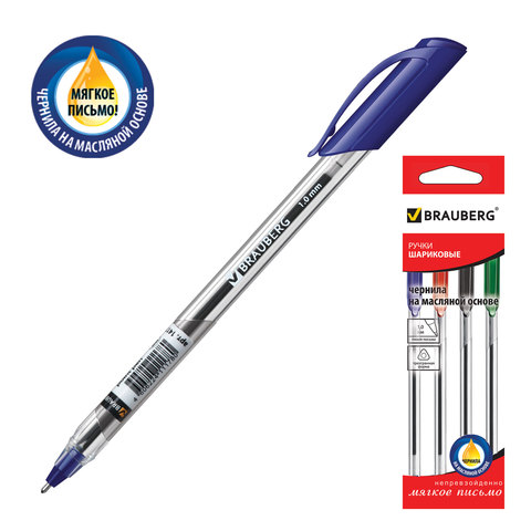 Ручки шариковые масляные BRAUBERG, НАБОР 4шт, Extra Glide, 1мм, линия 0,5мм, (зелёная, чёрная, красная, синяя),142138  Код: 142138