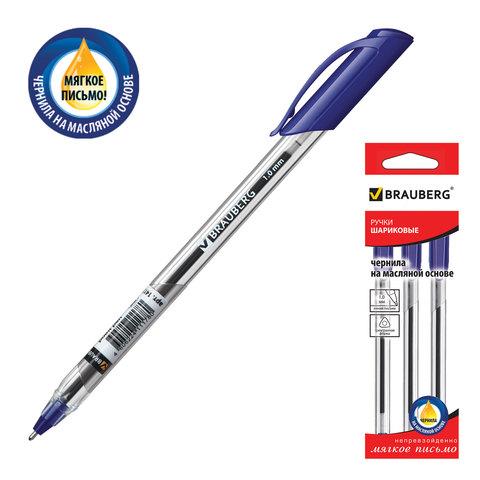 Ручки шариковые масляные BRAUBERG, НАБОР 3шт, Extra Glide, трехгран., 1мм, линия 0,5мм, синие,142139  Код: 142139