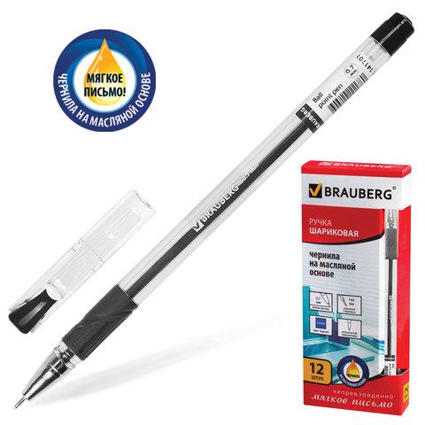 Ручка шариковая масляная BRAUBERG (Брауберг) Max-Oil, игольчатый узел 0,7мм, линия 0,35мм, черная, 142142  Код: 142142