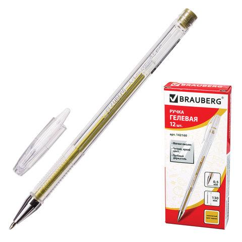 Ручка гелевая BRAUBERG (Брауберг) Jet, корпус прозрачный, узел 0,5мм, линия 0,35мм, золотистая, 142160  Код: 142160