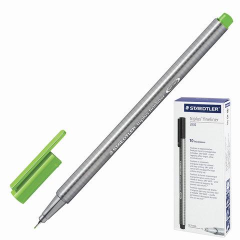 Ручка капиллярная STAEDTLER TRIPLUS FINELINER, трехгранная, толщина письма 0,3мм, салатовая,334-51  Код: 142204