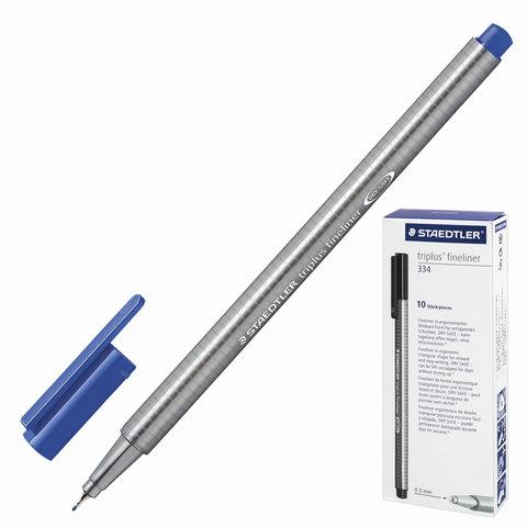 Ручка капиллярная STAEDTLER TRIPLUS FINELINER, трехгранная, толщина письма 0,3мм, синий фаянс,334-63  Код: 142212