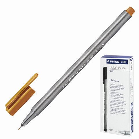 Ручка капиллярная STAEDTLER TRIPLUS FINELINER, трехгр, толщина письма 0,3мм, светло-коричневая,334-7  Код: 142214