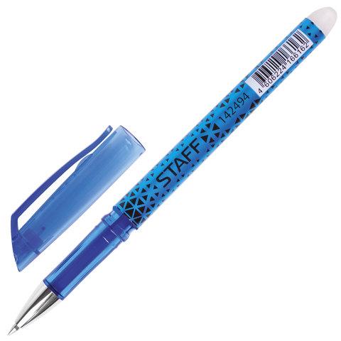 Ручка стираемая гелевая STAFF, хромированные детали, узел 0,5мм, линия 0,35мм, синяя, 142494  Код: 142494