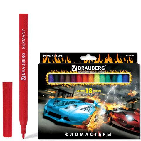 """Фломастеры BRAUBERG (Брауберг) """"InstaRacing"""", 18 цветов, вент.колп, карт.упак. выб.лак, увелич срок службы, 150549  Код: 150549"""