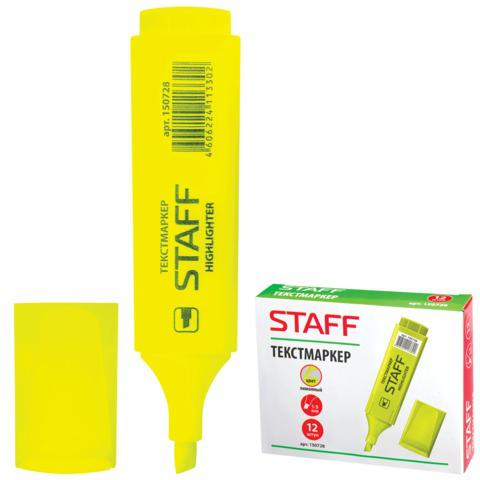 Текстмаркер STAFF скошенный наконечник 1-5 мм, лимонный, 150728  Код: 150728