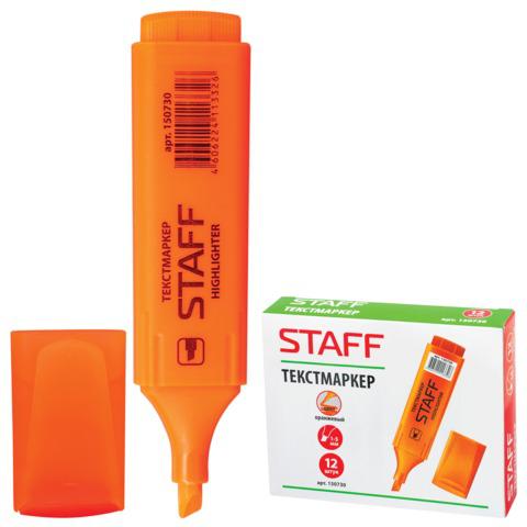 Текстмаркер STAFF скошенный наконечник 1-5 мм, оранжевый, 150730  Код: 150730