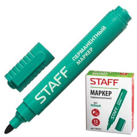 Маркер перманентный (нестираемый) STAFF круглый наконечник 2,5мм, зеленый, 150735  Код: 150735