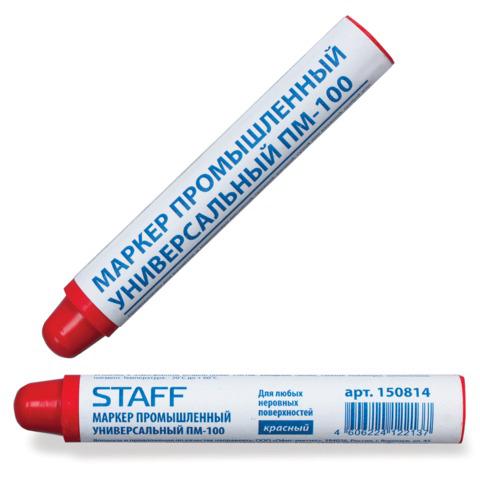 Маркер промышленный STAFF ПМ-100 твердый, д/любых неровных поверхностей, -20 до +40С,красный, 150814  Код: 150814