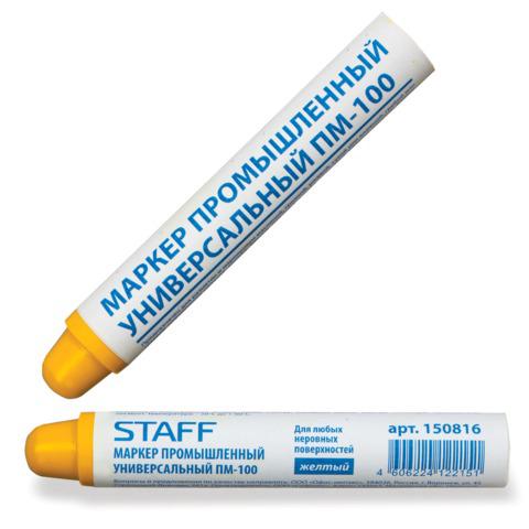 Маркер промышленный STAFF ПМ-100 твердый, д/любых неровных поверхностей, -20 до +40С, желтый, 150816  Код: 150816