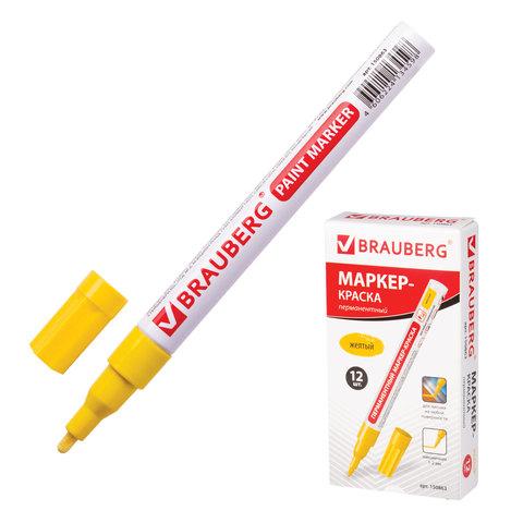Маркер-краска лаковый 1-2мм, ЖЕЛТЫЙ, нитро-основа, алюминиевый корпус, BRAUBERG, 150863  Код: 150863