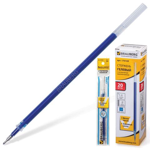 Стержень гелевый BRAUBERG (Брауберг) 130мм, игольчатый пишущий узел 0,5мм, линия 0,35мм, синий, 170169  Код: 170169