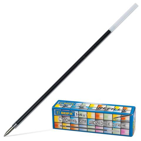 Стержень шариковый BEIFA (Бэйфа) 142мм, евронаконечник, узел 0,7мм, линия 0,5мм, черный, AA134-BK  Код: 170239