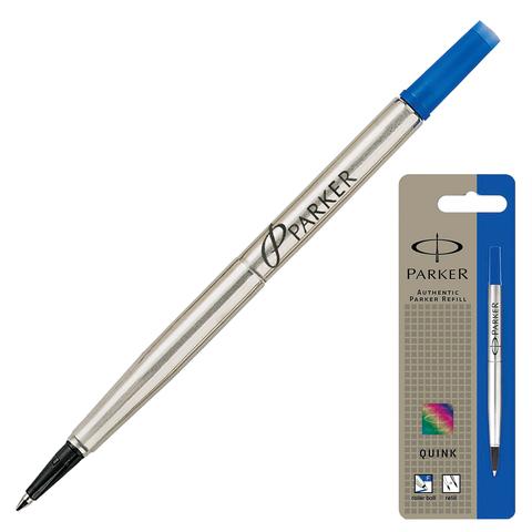 Стержень-роллер PARKER (Франция) Quink RB металлический 116мм, 0,7мм, синий, 1950311  Код: 170317