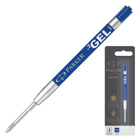 Стержень гелевый PARKER (Германия) Quink Gel металлический 98мм, 0,7мм, блистер, синий, 1950346  Код: 170322