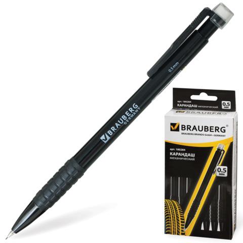"Карандаш мех. BRAUBERG (Брауберг) ""Comfort"",  корпус черный, резиновый держатель, ластик, 0,5мм, 180284  Код: 180284"