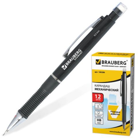 """Карандаш мех. BRAUBERG (Брауберг) """"Modern"""", корпус черный, резиновый держатель, ластик, 0,5мм, 180286  Код: 180286"""