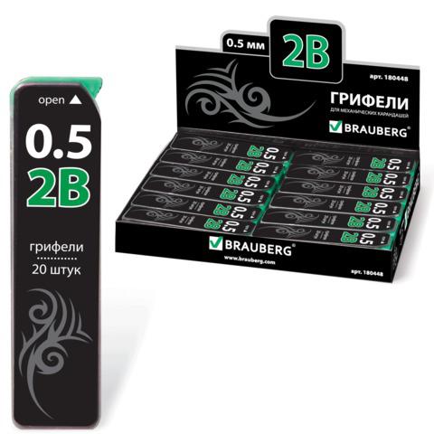 """Грифель запасной BRAUBERG (Брауберг) """"Black Jack"""" Hi-Polymer 2В 0,5 мм, 20 шт., 180448  Код: 180448"""