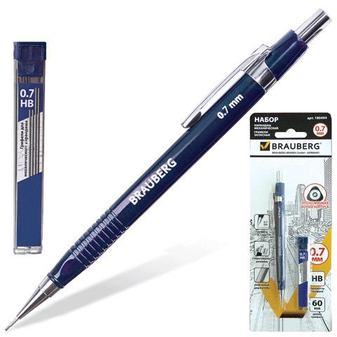 Набор BRAUBERG (Брауберг) мех.карандаш, трёхгр. cин. корп + грифели HB 0,7мм 12 шт, блистер, 180494  Код: 180494
