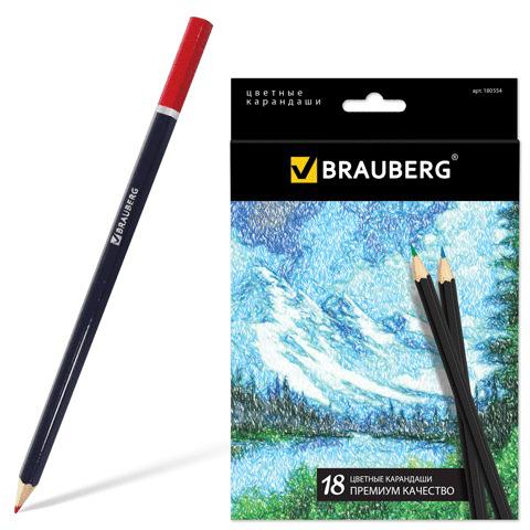 """Карандаши цветные BRAUBERG (Брауберг) """"Artist line"""", 18 цветов, черный корпус, заточенные, высшее качество, 180554  Код: 180554"""