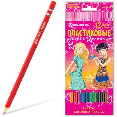 """Карандаши цветные BRAUBERG (Брауберг) """"Pretty Girls"""", 12 цветов, пластиковые, заточенные, картонная упаковка, 180576  Код: 180576"""