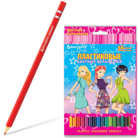 """Карандаши цветные BRAUBERG (Брауберг) """"Pretty Girls"""", 18 цветов, пластиковые, заточенные, картонная упаковка, 180580  Код: 180580"""