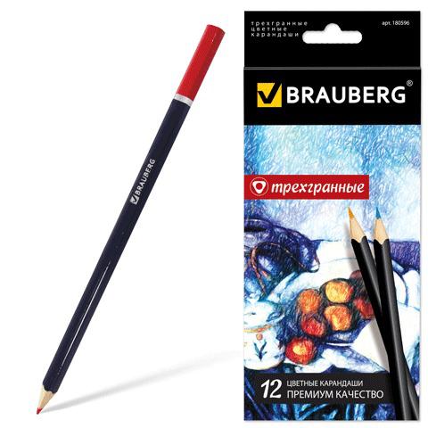 """Карандаши цветные BRAUBERG (Брауберг) """"Artist line"""", 12 цв, трехгранные, черный корпус, высшее качество, 180596  Код: 180596"""