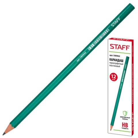 Карандаш ч/гр STAFF, 1 шт., НВ, пластиковый, зеленый корпус, без резинки, заточ, 180962  Код: 180962