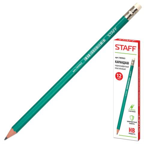Карандаш ч/гр STAFF, 1 шт., НВ, пластиковый, зеленый корпус, с резинкой, заточ, 180963  Код: 180963