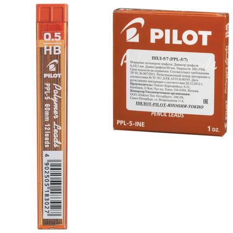 Грифели запасные PILOT, КОМПЛЕКТ 12 шт, PPL-5, HB, 0,5 мм, PPL-5  Код: 180970