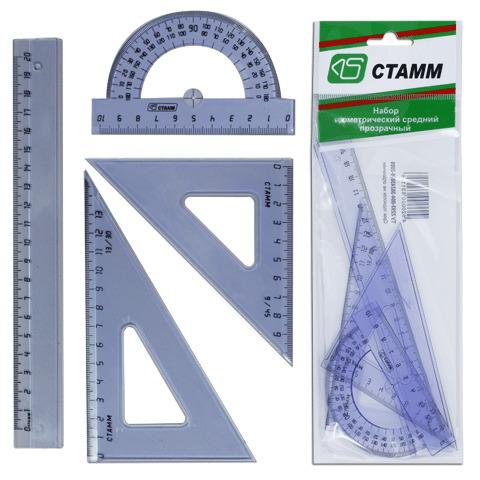 Набор чертежный средний СТАММ (линейка 20см, 2 угольника,транспортир),прозрачный, тонированный, НГ03  Код: 210272