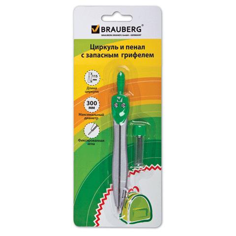 "Готовальня BRAUBERG (Брауберг) ""Klasse"", 2 предмета: циркуль 115мм, пенал с грифелем, блистер, 210318  Код: 210318"