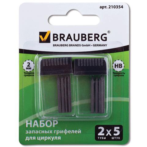 Грифели запасные для циркуля BRAUBERG, НАБОР 2 тубы по 5шт. (10штх24мм), HB, 2 мм, блистер, 210354  Код: 210354