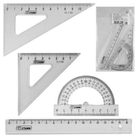 Набор чертежный малый СТАММ (линейка 16 см, 2 угольника,транспортир), тонир. прозрачный, НГ11  Код: 210452