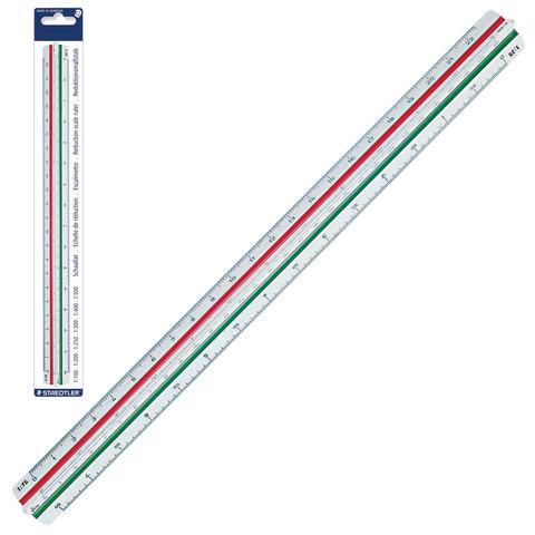 Линейка масштабная 30 см, 6 шкал, пластик, STAEDTLER, 1:100/200/250/300/400/500, трехгр., 561 98-4BK  Код: 210550