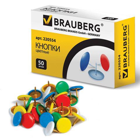 Кнопки канцелярские BRAUBERG (Брауберг) металл. цветные, 10мм, 50 шт., в картонной коробке, 220554  Код: 220554