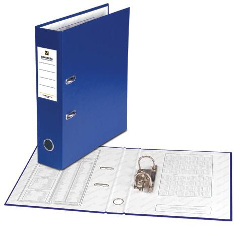 Папка-регистратор BRAUBERG (Брауберг) с покрытием из ПВХ, 70 мм, синяя (удвоенный срок службы), 220893  Код: 220893