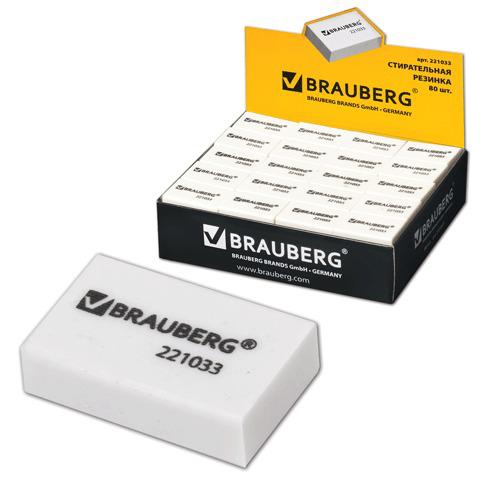 Резинка стирательная BRAUBERG, 26х17х7мм, цвет белый, в карт. дисплее, 221033  Код: 221033