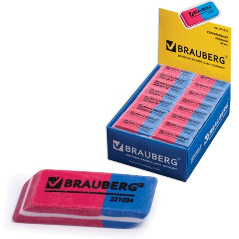 """Резинка стирательная BRAUBERG (Брауберг) """"Assistant 80"""", 41*14*8 мм, красно-синяя, в карт дисплее, 221034  Код: 221034"""