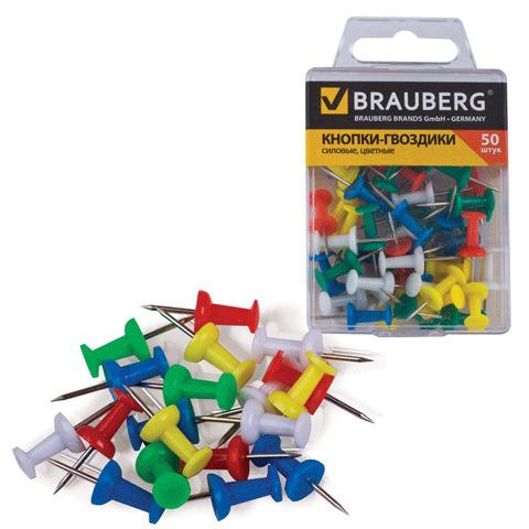 Силовые кнопки-гвоздики BRAUBERG (Брауберг)  цветные, 50 шт. в пласт. кор., 221117  Код: 221117