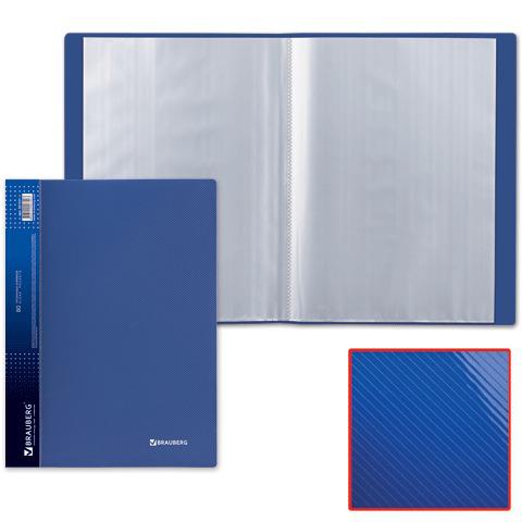 Папка  80 вкладышей BRAUBERG (Брауберг) Диагональ, тёмно-синяя, 0,9мм, 221331  Код: 221331