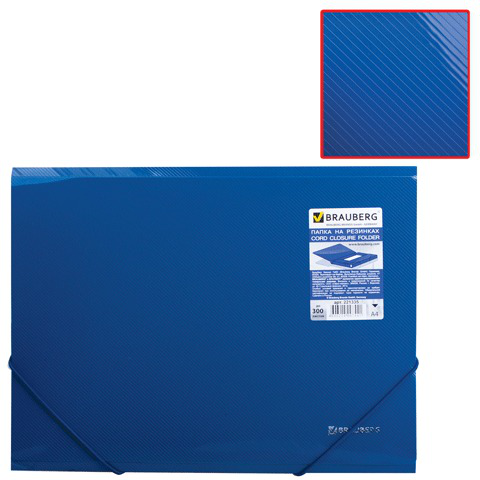 Папка на резинках BRAUBERG (Брауберг) Диагональ, тёмно-синяя, до 300 листов, 0,5мм, 221335  Код: 221335