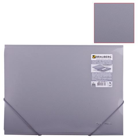 Папка на резинках BRAUBERG (Брауберг) Диагональ, серебряная, до 300 листов, 0,5мм, 221336  Код: 221336