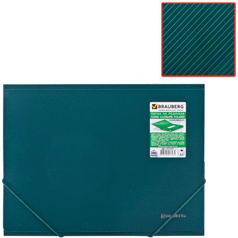 Папка на резинках BRAUBERG (Брауберг) Диагональ, т-зеленая, до 300 листов, 0,5мм, 221337  Код: 221337