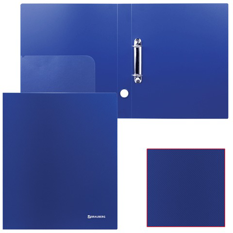 Папка на 2 кольцах BRAUBERG (Брауберг) Диагональ, 40мм, тёмно-синяя, до 300 листов, 0,9мм, 221348  Код: 221348