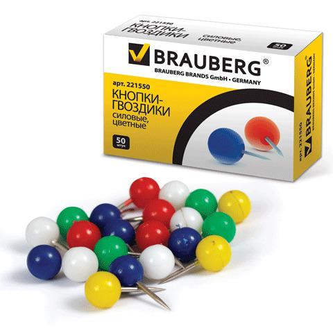 Силовые кнопки-гвоздики BRAUBERG (Брауберг)  цветные (шарики), 50 шт., в картонной коробке, 221550  Код: 221550