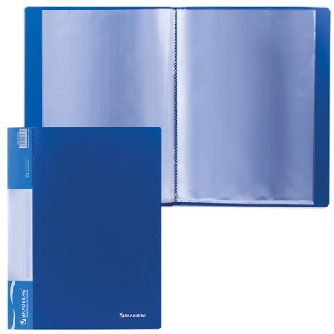 Папка  20 вкладышей BRAUBERG (Брауберг) Стандарт, синяя, 0,6мм, 221595  Код: 221595