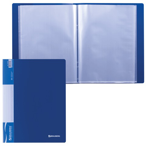 Папка  80 вкладышей BRAUBERG (Брауберг) Стандарт, синяя, 0,9мм, 221607  Код: 221607